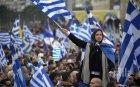 Председателят на Еврогрупата Марио Сентено: Гърция е близо до получаване на нови заеми