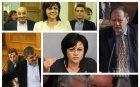 РАЗКРИТИЕ НА ПИК! Корнелия Нинова върлува из БСП като Народния съд - ето го мракобесническия Етичен кодекс на партията, с който разчиства опозиционерите си (СНИМКИ)