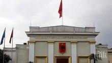 ТРУС! Земетресение от 4,3 по Рихтер удари Албания