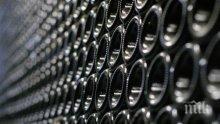СУПЕР СТАТИСТИКА! Износът на български вина за Китай скочи двойно