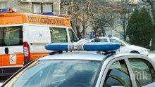 ИЗВЪНРЕДНО! Жестока верижна катастрофа със 7 коли във Варна! Замесен е и багер