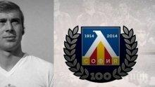 IN MEMORIAM! Прощаваме се с легендата Павел Панов