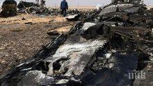 ИЗВЪНРЕДНО! Пътнически самолет с повече от 60 души на борда се разби в Иран