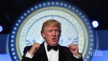 Доналд Тръмп подкрепи кандидатурата на Мит Ромни за сенатор