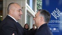ПЪРВО В ПИК! Бойко Борисов посрещна Виктор Орбан (СНИМКИ/ВИДЕО)