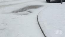 Варненка осъди общината за 25 бона заради заледен тротоар