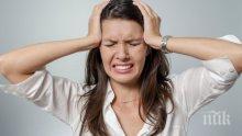 ВАЖНО! 8 ежедневни навика увреждат мозъка