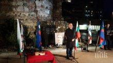 Вицепремиерът Валери Симеонов: Без Васил Левски нямаше да я има България