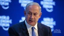 Масови арести в Израел след разследване за корупция