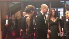 Ето защо Кейт Мидълтън не се появи в черно за наградите BAFTA