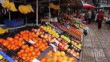 Удар по джоба! Скок в цените на основни хранителни стоки през последната седмица