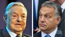 Виктор Орбан се закани да използва всички законови средства, за да спре Джордж Сорос