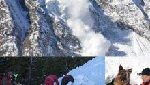 ТРАГЕДИЯ! Шефът на спасителите разкри как е починало момичето затрупано от лавина в Пирин