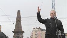 ПАМЕТ! Волен Сидеров иска анкетна комисия към парламента да изчисти името на Васил Левски (СНИМКИ)