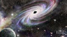 Зрелище! Супермасивна черна дупка погълна галактика-поничка