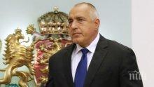 """Бойко Борисов в интервю пред """"Тренд"""": България смята Азербайджан за приоритетен партньор"""