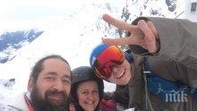 САМО В ПИК! Марта Георгиева от ДСБ - след Франция, на ски в Австрия