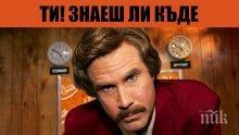 РОДНО ГУРМЕ! Избраха най-добрите шкембеджийници в Пловдив