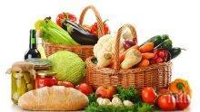 ПОЛЕЗНО! Какво да ядем, за да подсилим имунитета си по време на пости?