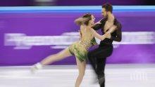 Страстен гаф на леда в Пьонгчанг! Разкопча се роклята на фигуристка, зрителите видяха...(ВИДЕО/СНИМКИ)