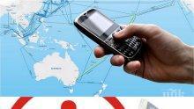 ВНИМАВАЙТЕ! Коварна схема на мобилни оператори удря брутално по джоба