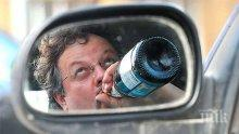 Много пиян шофьор помете жена на пешеходна пътека в Пловдив