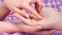 """СЪДБА! Ако върху дланите ви има буквата """"V"""", значи ви е провървяло"""