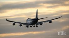 """Мъгла предизвика закъснение на полети от Летище """"Варна"""""""