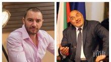 ГОРЕЩА ИНТРИГА! Каква е заплатата на Хекимян!? Водещият лапа двойно повече от премиера Борисов