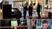 Мигрант нападна с брадва влюбена двойка в Копенхаген (ВИДЕО)