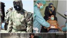 СИРИЙСКИ ЛЕКАРИ: Турция използва отровен газ срещу кюрдите в Сирия!