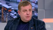 Каракачанов категоричен: Министерството на отбраната се нуждае от средства, за да гарантира сигурността на страната