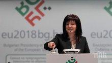 Цвета Караянчева заминава за Брюксел, ще участва в Интерпарламентарната конференция за стабилност, икономическа координация и управление в ЕС</p><p>
