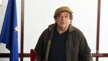 ПЪРВО В ПИК! След тревогата, че е изчезнал, ето какво се случва с актьора Бате Николай...