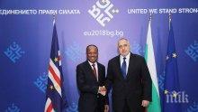 ПЪРВО В ПИК TV! Премиерът Борисов с важни срещи в Министерски съвет (СНИМКИ/ОБНОВЕНА)