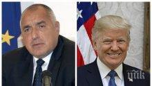 Премиерът Борисов се подготвя за среща с Доналд Тръмп