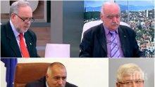 ЕКСКЛУЗИВНО! Проф. Камен Плочев проговори за исканата му оставка и за заплахите! Шефът на НЗОК разговарял с Борисов (ОБНОВЕНА)