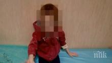 ДОМАШНО НАСИЛИЕ! Арестуваха майката на 3-годишни близначета! Децата са в болница с кръвоизливи, тежат колкото 6-месечни бебета