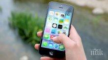ВАЖНО! Вижте как да разпознаете фалшивите приложения за телефона