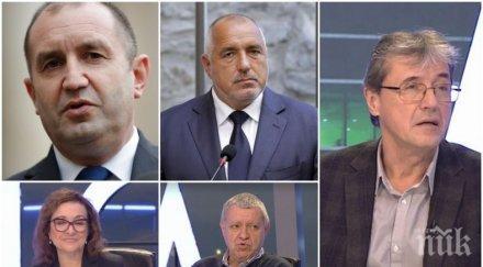 ГОРЕЩО! Трима анализатори разкриха причините за скандала Борисов - Радев и как ще завърши той