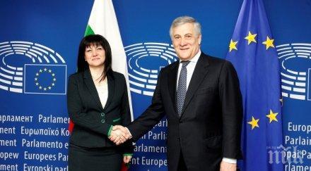 Караянчева към Таяни: Очакваме подкрепа за приемане на България в Шенген, пазим европейските граници по всички стандарти