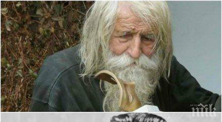 Не канонизираме Левски за светец, а просяка дядо Добри?! Братя, да не изтрещяваме съвсем!