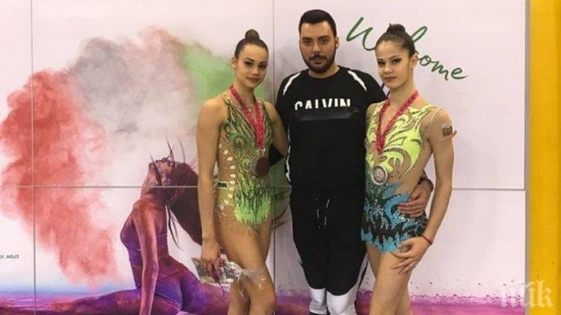 Нови медали за гимнастичките ни в Будапеща
