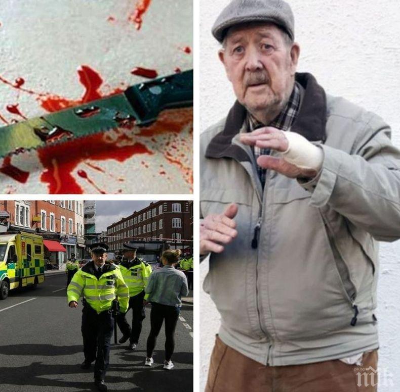Екшън герой! Дядо прогони петима бандити с ножове и спаси млада жена в Лондон