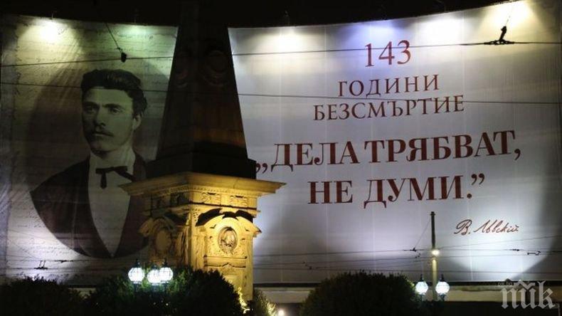 Председателят на Комитет Васил Левски: Заветите на Апостола са една философия, изпреварила времето си
