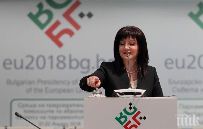 Цвета Караянчева заминава за Брюксел, ще участва в Интерпарламентарната конференция за стабилност, икономическа координация и управление в ЕС