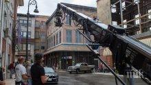 """Най-голямото филмово студио """"Ню Бояна"""" набира стажанти с 24-часов конкурс"""