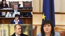 СКАНДАЛЪТ СЕ РАЗГАРЯ! Цвета Караянчева разкри зловеща интрига в парламента! БСП отправили страшна заплаха към Марешки