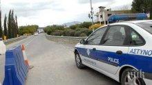 УЖАС! Откриха мъртва българка на нива в Кипър