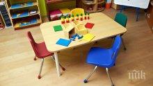 Драконовски мерки за прием в детските градини